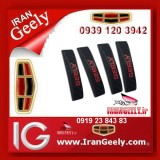 irangeely.com-accessorie for geely emgrand cars-geely;door guard;geely emgrand; iran_geely-1b.jpg