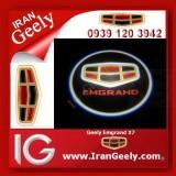 irangeely.com-accessorie for geely emgrand cars-original welocome logo light-logo laser light-geely_emgrand_welcome shadow light- (29).jpg