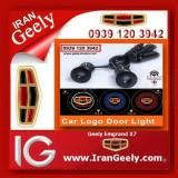 irangeely.com-accessorie for geely emgrand cars-original welocome logo light-logo laser light-geely_emgrand_welcome shadow light- (32).jpg