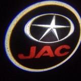 logo lights-shadow lights- geely.shopfa.com - logo.shopfa.com (676).jpg