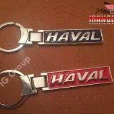 جا سویچی هاوال - HAVAL