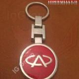 chery-mvm-irangeely.ir-car accessories (88).jpg