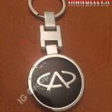 chery-mvm-irangeely.ir-car accessories (89).jpg