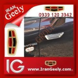 irangeely.com-accessorie for geely emgrand cars-vent_ deco-decoration-2.jpg