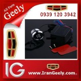 irangeely.com-accessorie for geely emgrand cars-emgine start button.jpg