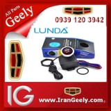 irangeely.com-accessorie for geely emgrand cars-engine start-3.jpg