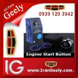 irangeely.com-accessorie for geely emgrand cars-engine start-5.jpg