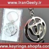 www.irangeely.ir (varity of keychian) (165).jpg