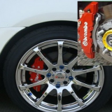 universal-red-3d-bremboo-style-disc-brake5.png
