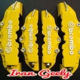 2015-new-4pcs-lot-plastic-brembo-brake-caliper-car-abs-front-rear-3d-disc-cover-with.jpg_220x220.jpg