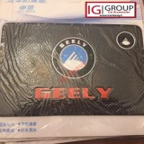 geely-original-logo.jpg