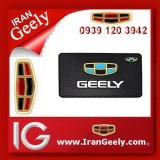 irangeely.com-accessorie for geely emgrand cars-anti slip car logo mat-geely-51.jpg