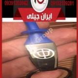 irangeely.ir-ig_group-car accessories-brilliance-4.jpg