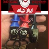 irangeely.ir-ig_group-car accessories-brilliance-.jpg