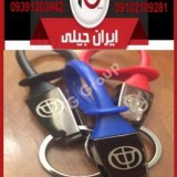 irangeely.ir-ig_group-car accessories-brilliance-2.jpg