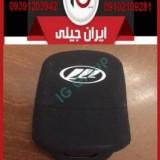 irangeely.ir-ig_group-car accessories-lifan3.jpg