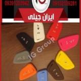irangeely.ir-ig_group-car accessories-bmw8.jpg