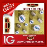 irangeely.com-accessorie for geely emgrand cars-logo valves-air valves geely-geely_emgrand_air_valves-17b.jpg