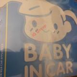 baby on board-5.jpg