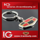 geely+emgrand+keychain.png