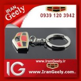irangeely.com-accessorie for geely emgrand cars-geely emgrand deluxe keychain-new style geely emgrand key holder-45.jpg