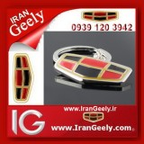 irangeely.com-accessorie for geely emgrand cars-geely emgrand deluxe keychain-new style geely emgrand key holder-34.jpg