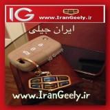 geely-emgrand-car-key-ring-keychain-24 (2).jpg