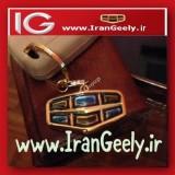 geely-emgrand-car-key-ring-keychain-25 (2).jpg