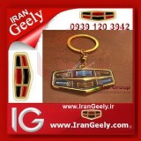 irangeely.com-accessorie for geely emgrand cars-geely emgrand deluxe keychain-new style geely emgrand key holder-3d emgrand key chain-deluxe-gold.jpg