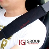 LIFAN-seat-belt-logo-pad.jpg