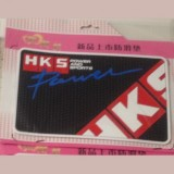 New Anti Slip Logo Pad HKS