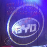 byd-welcome-logo-light-2 (2).jpg
