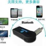 بلوتوث - پخش موزیک و دارای میکروفن