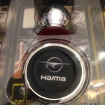نگهدارنده لوکس مغناطیسی موبایل هایما HAIMA