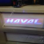 ولکام لوگو لایت حرفه ای 5 وات هاوال HAVAL