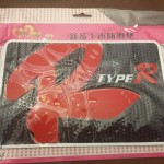 New Anti Slip Logo Pad TYPER