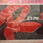 New Anti Slip Logo Pad TYPER