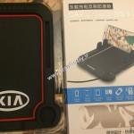 جدیدترین- Deep KIA Logo Pad