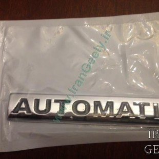 Automatic Badges
