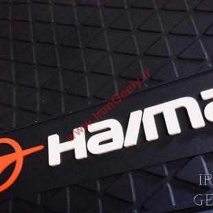 کفپوش ژلهای (Latex) هایما S7