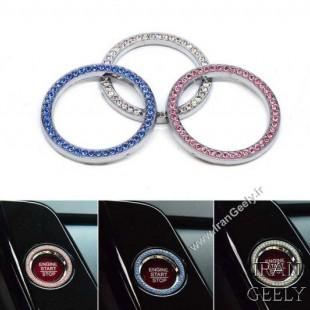 حلقه تزئینی استارت در ۳ رنگ