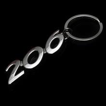 جا کلیدی استیل پژو 206 جدید