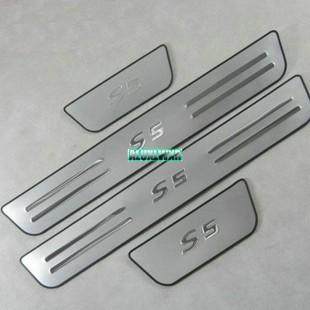پارکابی سوپر لوکس استیل S5
