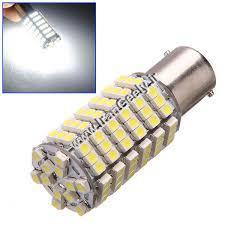 ۲عدد لامپ سفید گرم دارای ۱۲۰ اس ام دی  1156
