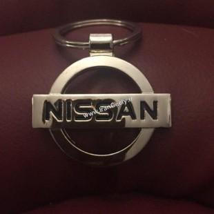 جا کلیدی استیل نیسان / Nissan