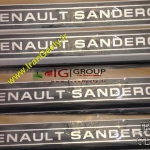 پارکابی فلزی طرح جدید  Renault Sandero