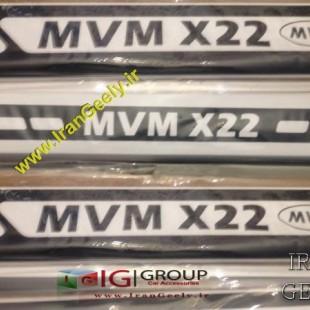 پارکابی فلزی طرح جدید MVM X22