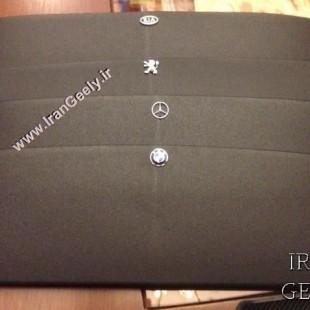 کیف کنار صندلی با لوگو کیا - جدید