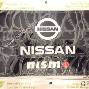 NEW LARGE Anti Slip Logo Pad NISSAN