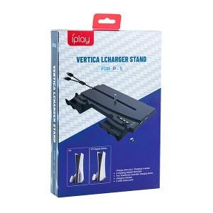 پایه عمودی و شارژر PlayStation5 برند IPLAY